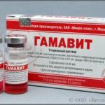 Гамавит – лекарство «на все случаи жизни»?!